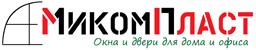 Миком Пласт